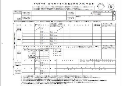 Shinkoku3_2